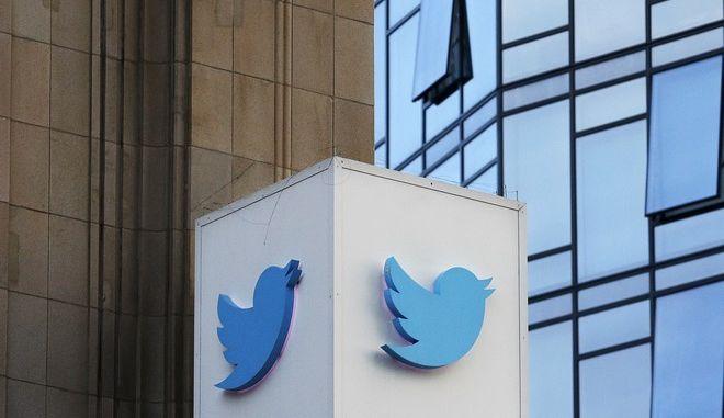 Τα κεντρικά γραφεία του Twitter στο Σαν Φρανσίσκο