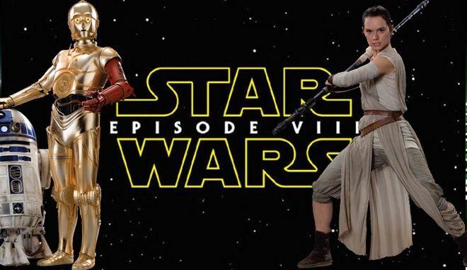 STAR WARS: Ξεκίνησαν τα γυρίσματα της νέας ταινίας