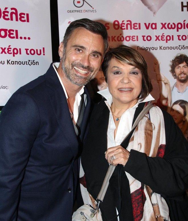 O Γιώργος Καπουτζίδης και η Κατιάνα Μπαλανίκα