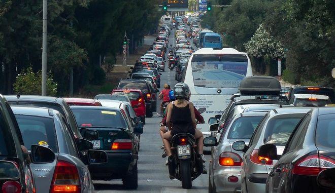 Κίνηση στους δρόμους, Αρχείο