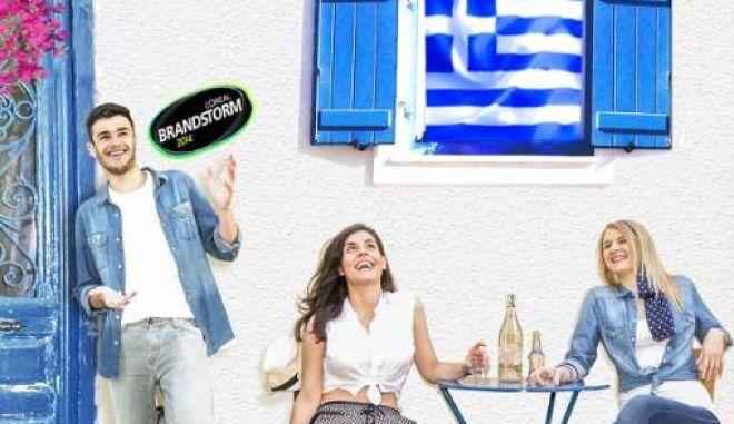Στηρίξτε τους Έλληνες φοιτητές στον παγκόσμιο διαγωνισμό Marketing «Brandstorm 2014»