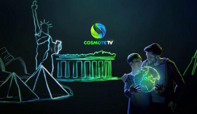Cosmote TV: Πως γίνεται να παρακολουθήσεις έως και 4 διαφορετικά προγράμματα στις τηλεοράσεις του σπιτιού σου