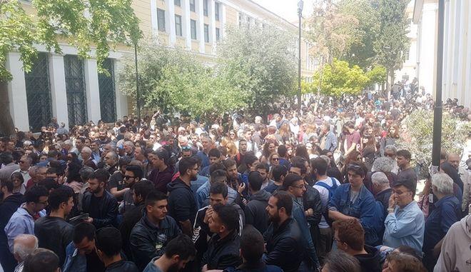 Συγκέντρωση αλληλεγγύης στους δύο συλληφθέντες κατά το χθεσινό αντιπολεμικό συλλαλητήριο