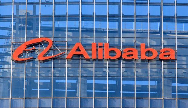Η κινεζική εταιρεία Alibaba