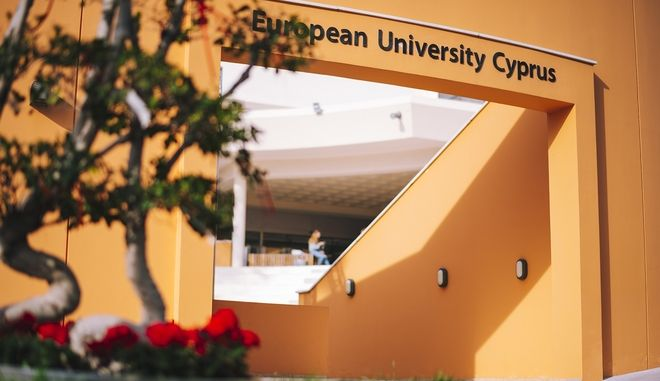 Όλα όσα πρέπει να ξέρεις για το Ευρωπαϊκό Πανεπιστήμιο Κύπρου