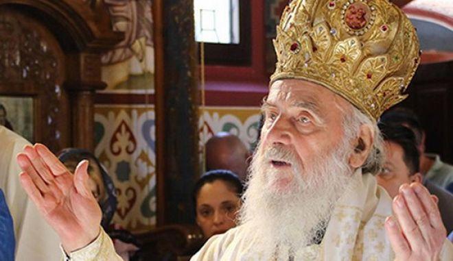 Σερβία: Πέθανε από κορονοϊό ο Πατριάρχης Ειρηναίος