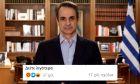 Ο διχασμός δεν παίρνει likes: Οργή στα social media για το διάγγελμα Μητσοτάκη