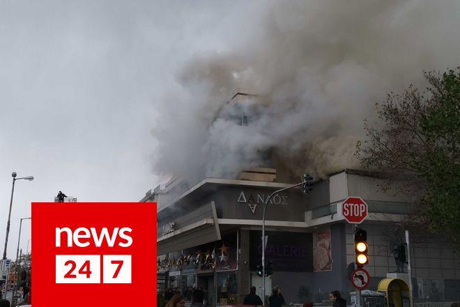 Φωτιά σε αποθήκη στο πολυκατάστημα Δαναός στον Χολαργό