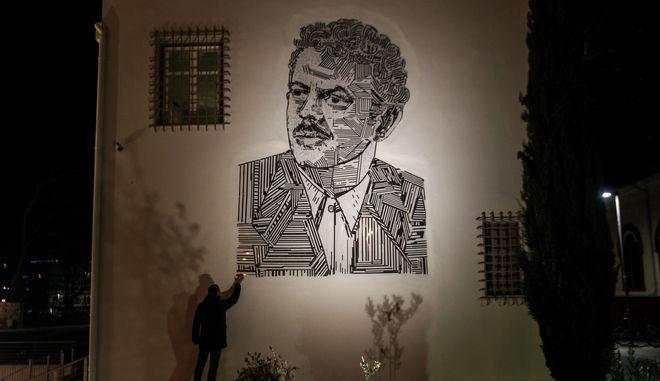 Το ψηφιδωτό πορτραίτο του Βασίλη Τσιτσάνη