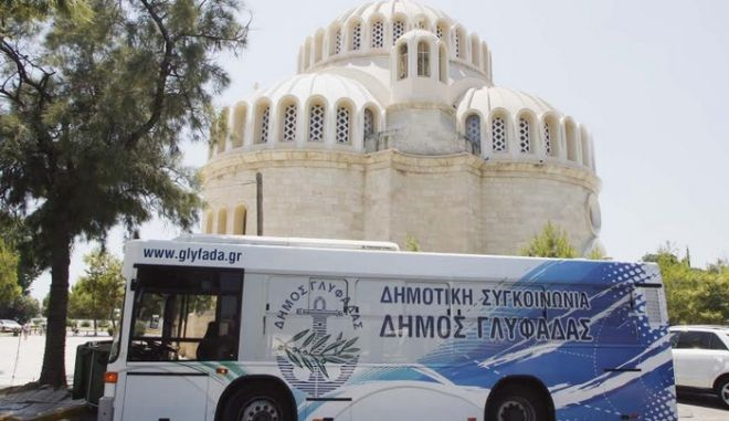 Δημοτική συγκοινωνία για πρώτη φορά στο δήμο Γλυφάδας