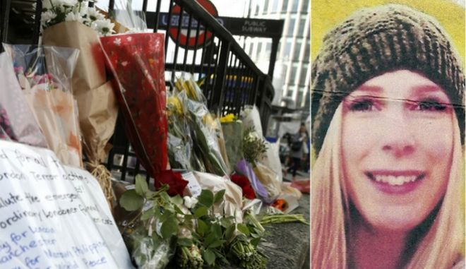 Christine Archibald: Από κέντρο φιλοξενίας αστέγων, νεκρή στο μακελειό του Λονδίνου