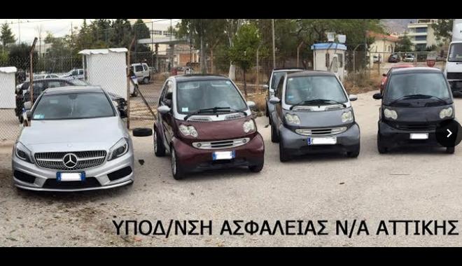 Υπερβαίνει τα 2.000.000 ευρώ η λεία των σκληρών Γεωργιανών ληστών