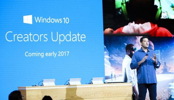 Η αναβάθμιση της τελευταίας έκδοσης των Windows 10