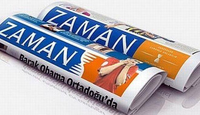 Αφού τέθηκε υπό τον έλεγχο των αρχών, η εφημερίδα Zaman τάσσεται πλέον υπέρ του Ερντογάν