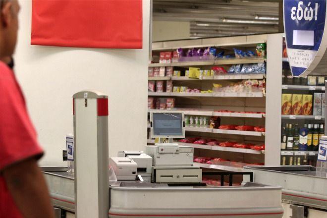 Σκλαβενίτης: Αυτά είναι τα πρώτα 29 καταστήματα της Μαρινόπουλος που θα βρεις ξανά προϊόντα