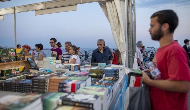 Ποια βιβλία προτίμησαν οι Έλληνες στην καραντίνα