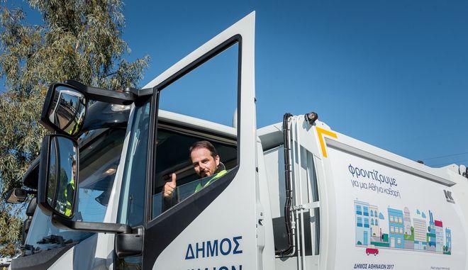 Δήμος Αθηναίων: Αποκομιδή μόνο με ραντεβού-Πού καταργούνται οι κάδοι απορριμάτων