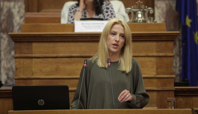 """Στιγμιότυπο από τις εργασίες της Ευρωπαϊκής Διακοινοβουλευτικής Διάσκεψης για τον Τουρισμό, με θέμα """"365 ημέρες τουρισμός πολλαπλών προορισμών"""", που πραγματοποιήθηκε από το Ελληνικό Κοινοβούλιο, στην Αίθουσα Γερουσίας της Βουλής την Δευτέρα 16 Μαΐου 2016. Η Ευρωπαϊκή Διακοινοβουλευτική Διάσκεψη για τον Τουρισμό αποτελεί συνέχεια αντίστοιχης πρωτοβουλίας που είχε αναλάβει το 2014 το Κροατικό Κοινοβούλιο και στοχεύει στην προώθηση του κοινοβουλευτικού διαλόγου, στην ανταλλαγή  εμπειριών και βέλτιστων πρακτικών μεταξύ των νομοθετών, στη διαμόρφωση του κατάλληλου πλαισίου για την αναβάθμιση και βελτίωση των προσφερόμενων τουριστικών υπηρεσιών. (EUROKINISSI/ΓΙΑΝΝΗΣ ΠΑΝΑΓΟΠΟΥΛΟΣ)"""