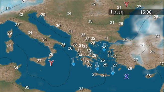 Καιρός: Κανονικές θερμοκρασίες και μελτέμι έως 7 Μποφόρ στο Αιγαίο