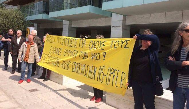 Γερμανοί καταγράφουν και ζητούν δικαιοσύνη για τα εγκλήματα των Ναζί στην Ελλάδα