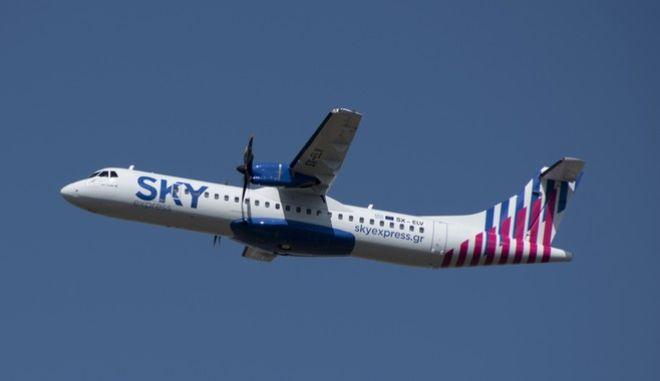 Παρθενική πτήση του νέου ATR 72-600 της Sky Express – Άνοιγμα και εκτός Ευρώπης