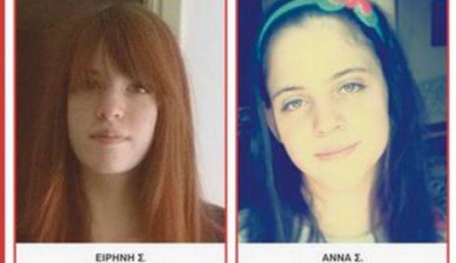 Γύρισε η 11χρονη σπίτι της. Αγνοείται ακόμη η 14χρονη αδερφή της