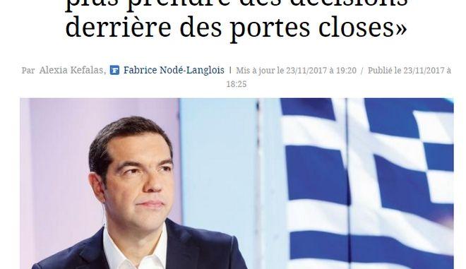 Τσίπρας στη Figaro: Η Ελλάδα σήκωσε το βάρος της Ευρώπης στο προσφυγικό