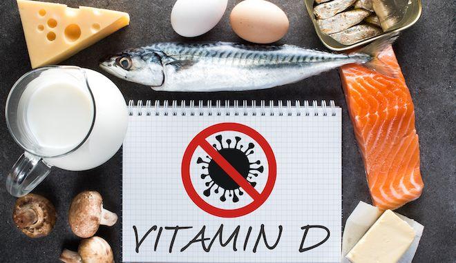 Πώς συνδέεται η έλλειψη βιταμίνης D με τον κορονοϊό;
