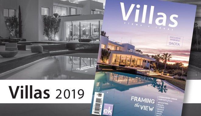 Κυκλοφόρησε το Villas 2019