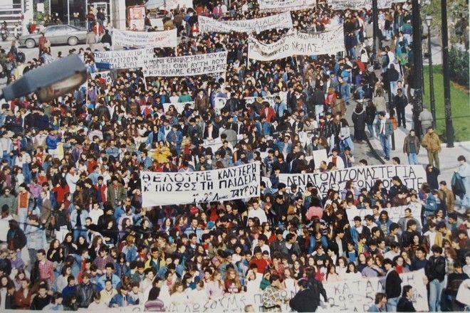 Μαθητική διαδήλωση στην πλατεία Συντάγματος εναντίον των αλλαγών στο εκπαιδευτικό σύστημα που επιχειρούσε ο υπουργός Β. Κοντογιαννόπουλος.