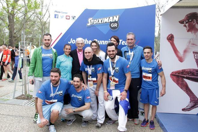 Κερδίστε 20 δωρεάν εγγραφές στον Stoiximan.gr 12ο Διεθνή Μαραθώνιο 'ΜΕΓΑΣ ΑΛΕΞΑΝΔΡΟΣ'