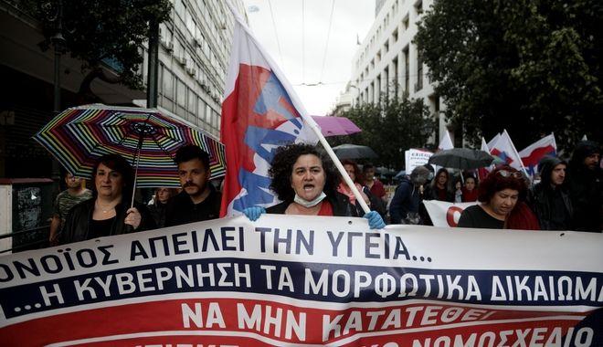 ΠΑΝΕΚΠΑΙΔΕΥΤΙΚΟ ΣΥΛΛΑΛΗΤΗΡΙΟ