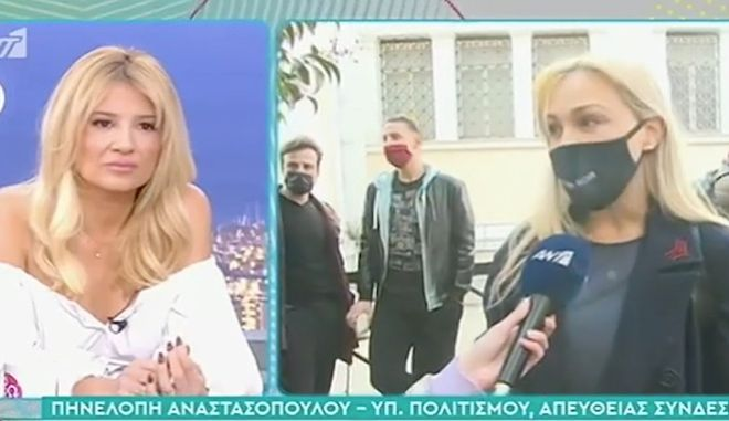 Πηνελόπη Αναστασοπούλου: Γνωστή για χρόνια η υπόθεση Λιγνάδη - Ζητάμε την παραίτηση της Υπουργού