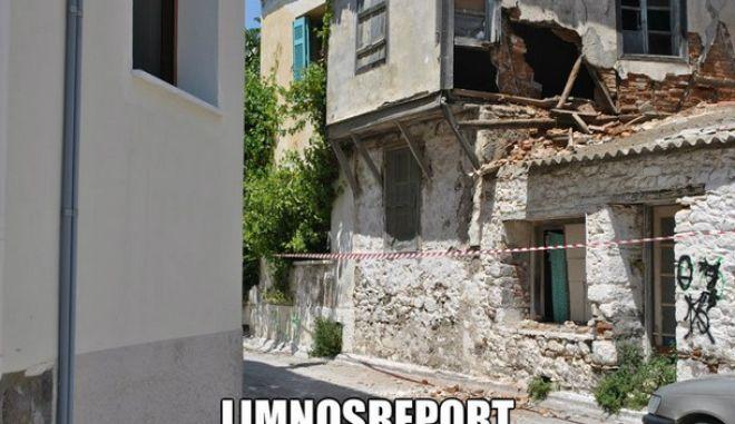 Οι πρώτες φωτογραφίες από τη Λήμνο μετά τον ισχυρό σεισμό