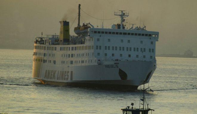 Στο λιμάνι του Πειραιά το πλοίο 'Πρέβελης'