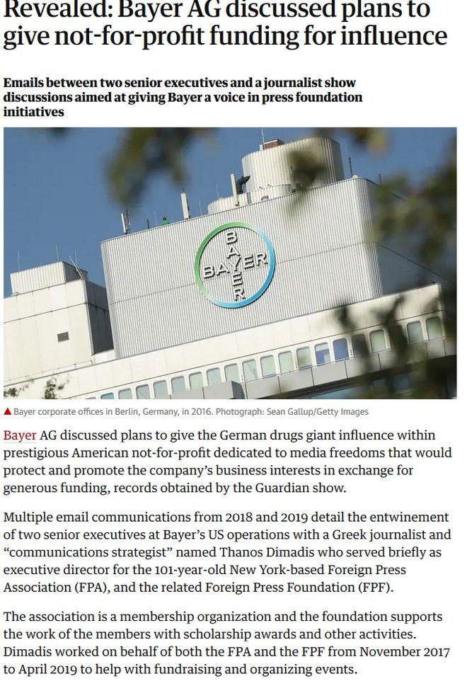 Guardian Εμπλοκη του Θάνου Δημάδη σε προσπάθεια εξασφάλισης επιρροής για την Bayer
