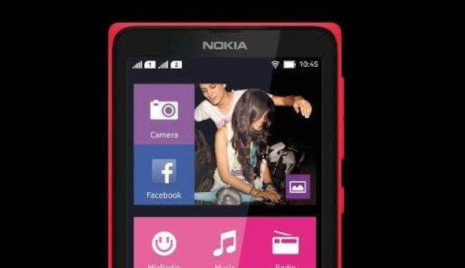 Διαγωνισμός NEWS 247: Κερδίστε ένα Nokia X DS από τα καταστήματα Wind