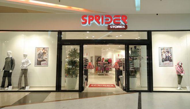 Απορρίφθηκαν οι αιτήσεις των εταιρειών Χατζηιωάννου και Sprider Stores για το άρθρο 99