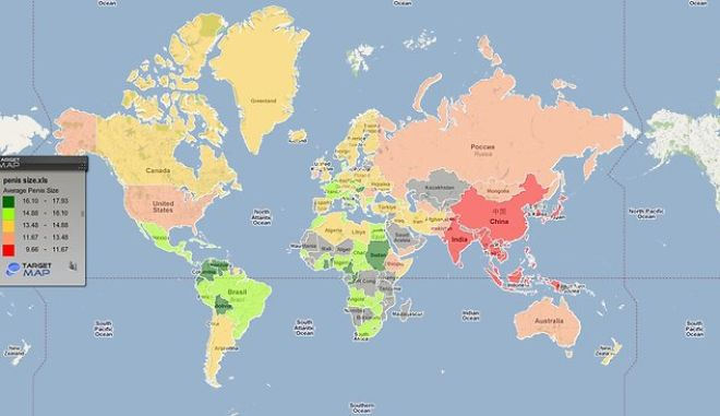 Το μέγεθος του χάρτη
