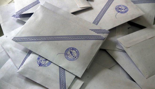 Φάκελοι με ψηφοδέλτια στις δημοτικές εκλογές