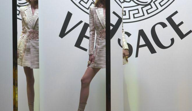 Οίκος Versace