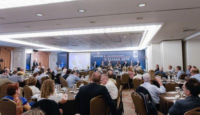 Συνέδριο Κύκλου Ιδεών: Η εκπαίδευση υπό συνθήκες τέταρτης βιομηχανικής επανάστασης