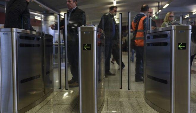 Έκλεισαν οι πύλες στους εξής τέσσερις σταθμούς του μετρό : Δουκίσσης Πλακεντίας, Αεροδρόμιο, Ελαιώνας και Άγιος Αντώνιος. Παρασκευή 20 Νοέμβρη β2017. (EUROKINISSI / Ελένη Ρόκου)