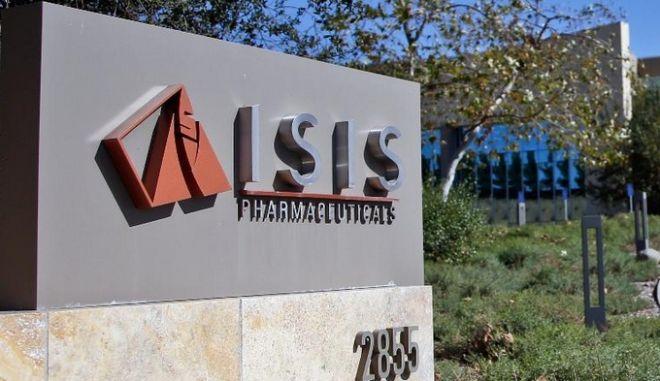 Ο όμιλος Isis Pharmaceuticals αλλάζει όνομα για να μη συσχετίζεται με τους τζιχαντιστές
