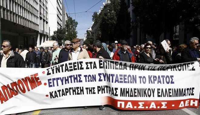 Συγκέντρωση συνταξιούχων στην Πλατεία Κοτζιά και πορεία προς το υπ. Εργασίας για την κατάργηση των μνημονιακών, αντεργατικών και αντιασφαλιστικών νόμων, την Τετάρτη 1 Απριλίου 2015. (EUROKINISSI/ΑΛΕΞΑΝΔΡΟΣ ΖΩΝΤΑΝΟΣ)