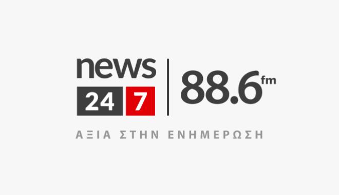 News 24/7 στους 88.6:  Με νέο όνομα ο σταθμός της 24MEDIA