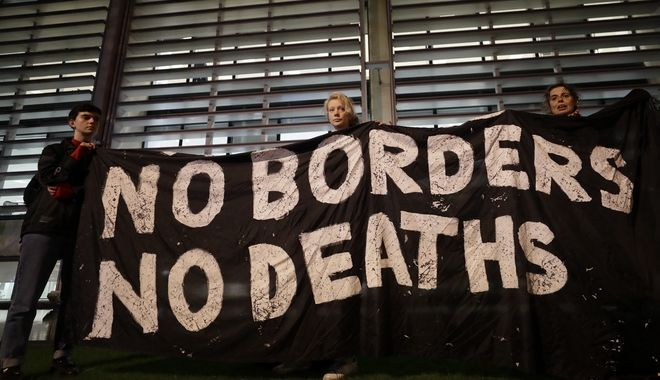 Απο την διαδήλωση για τα θύματα.