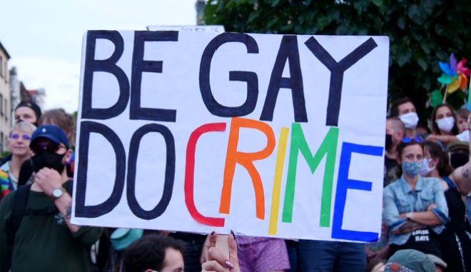 Πορεία για τα ΛΟΑΤΚΙ+ δικαιώματα, στο Κατοβίτσε.