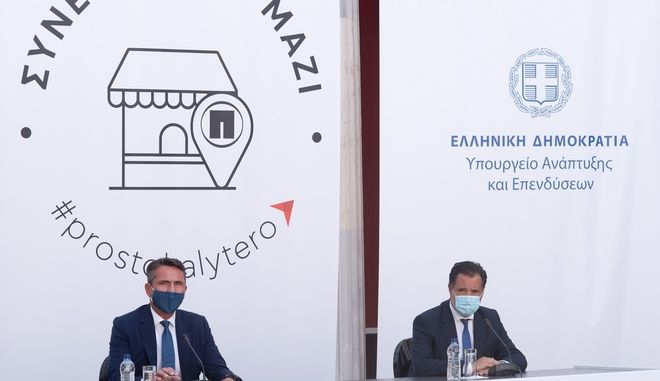 O Υπουργός Ανάπτυξης & Επενδύσεων, κ. Άδωνις Γεωργιάδης κα ο Πρόεδρος και Διευθύνων Σύμβουλος της  Παπαστράτος, κ. Χρήστος Χαρπαντίδης στην Συνέντευξη  Τύπου για το προγράμμα «Συνεχίζουμε Μαζί»