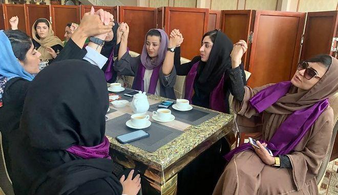 Οι γυναίκες του Αφγανιστάν συγκεντρώθηκαν για να διεκδικήσουν τα δικαιώματά τους